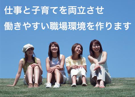 kodokeikaku_icatch5