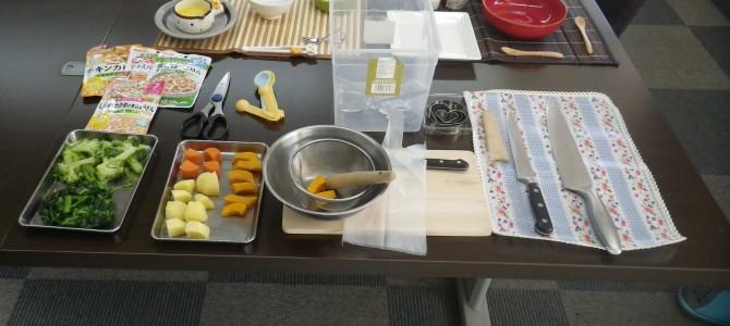 子育て応援料理教室!!!