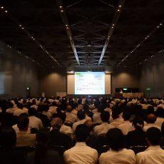 平成29年安全大会が行われました。