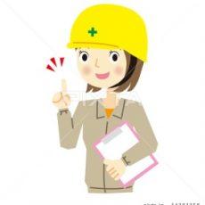 (第12回)女性社員による安全パトロール実施しました。