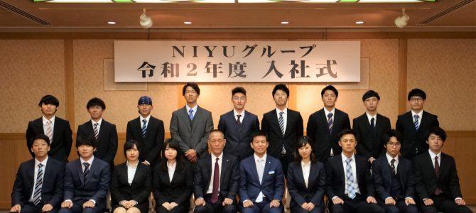 R2年度Niyuグループ入社式を執り行いました。